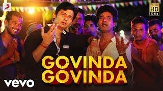 Sangili Bungili Kadhava Thorae - Govinda Govinda Lyric| Jiiva