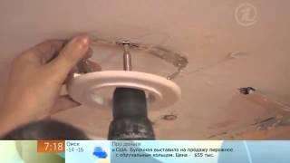 видео Закладные для натяжного потолка: установка и монтаж для люстры в подвесной системе