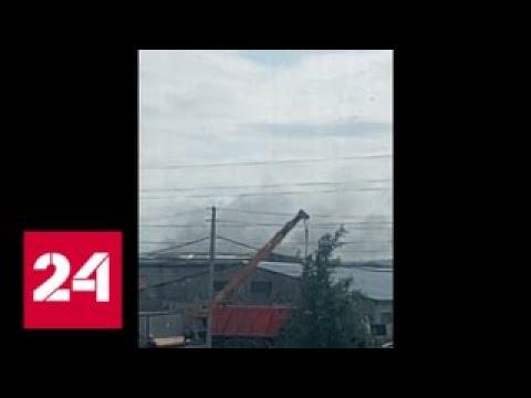 В Раменском районе Подмосковья загорелся швейный цех - Россия 24
