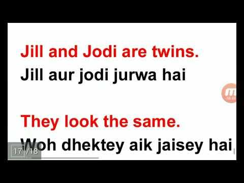 Jill & Jodi Are Twins ! Learn English Reading Lesson Six