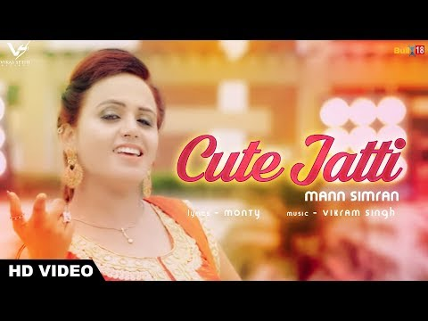 Cute Jatti - Full Video 2017 | Mann Simran | Latest Punjabi Songs 2017 | VS Records