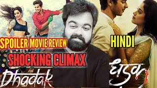 DHADAK FULL MOVIE REVIEW IN HINDI | SPOILER REVIEW | THE BEST CLIMAX TWIST | JANHVI KAPOOR | ISHAAN