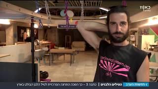 כך הפכה התחנה המרכזית החדשה לפיל הלבן המפורסם בישראל
