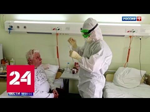 В аптеке не купить: мощный препарат от COVID-19 массово поступит в больницы - Россия 24