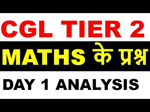 SSC CGL TIER 2 EXAM ANALYSIS  MATHS QUESTIONS Quant Paper I (17th Feb, 2018)