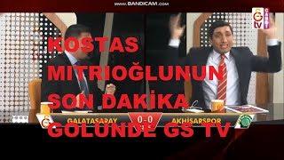 KOSTAS MITRIOĞLUNU SON DAKİKA GOLÜNDE GS TV SPİKERLERİ/GS 1-0 AKHİSAR/