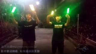本影片為香港ADS 2016使用拍攝人員為Stone以及Tommy 希望各位會參加ADS...