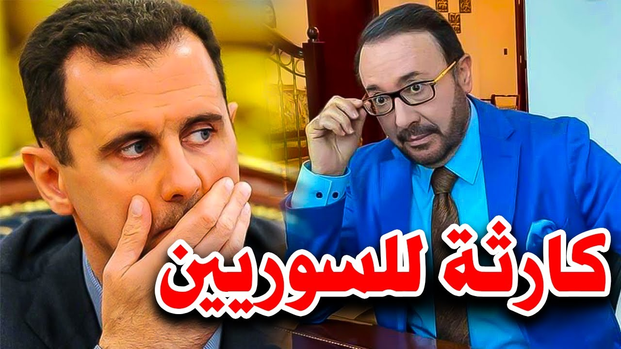 فيصل القاسم يكشف عن كارثة في انتظار مناطق الأسد بعد قمة بايدن وبوتين