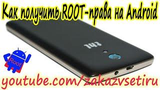 Як отримати ROOT-права на Android на прикладі THL 4000 відео інструкція з 4PDA.RU
