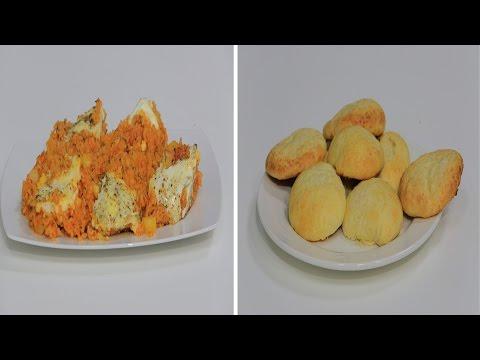 ارز بالطماطم و البطاطس و البيض - باذنجان بانيه و وصفات اخرى : على قد الأيد حلقة كاملة