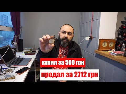 Купил за 500 грн часы ПРОДАЛ на EBAY за 2712 грн