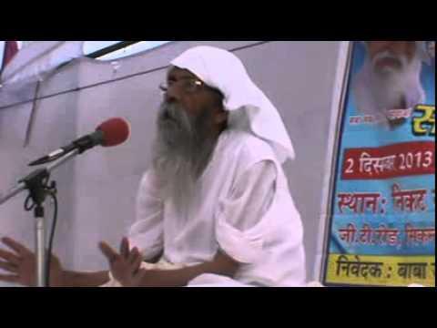 Maharaj Ji Satsang in Hathras, Agra, 1 Dec 2013, Part 1