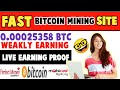 New High Paying Bitcoin Investment Site!! Profit Coin ...