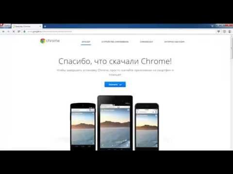 Ошибка 404 или как скачать Хром и др программы Крымчанам. спомощью VPN программы