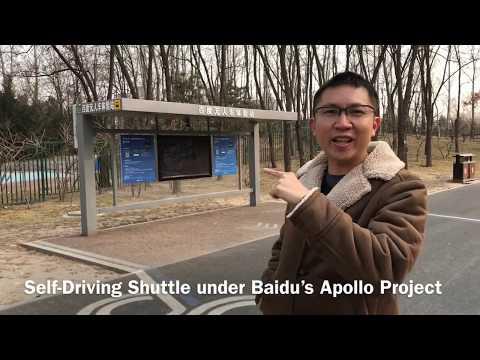 The Smart Park in Beijing with AI Technology and Autonomous Vehicle by Baidu
