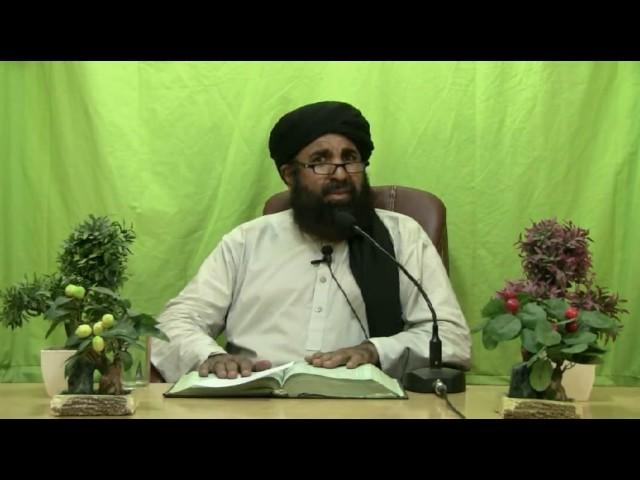 Surrah Al Anfaal Ayat 25