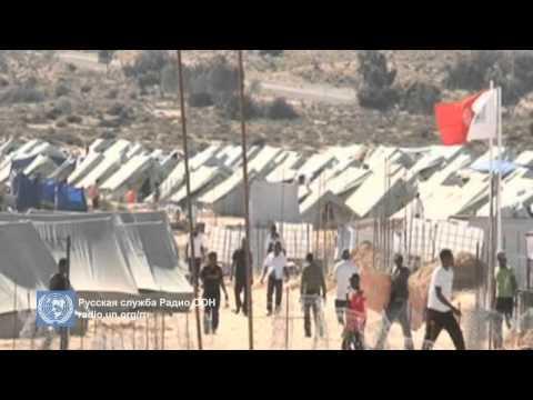 Конвенции о статусе беженцев - 60 лет