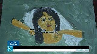 حملة مناهضة للعنف ضد المرأة في الأردن