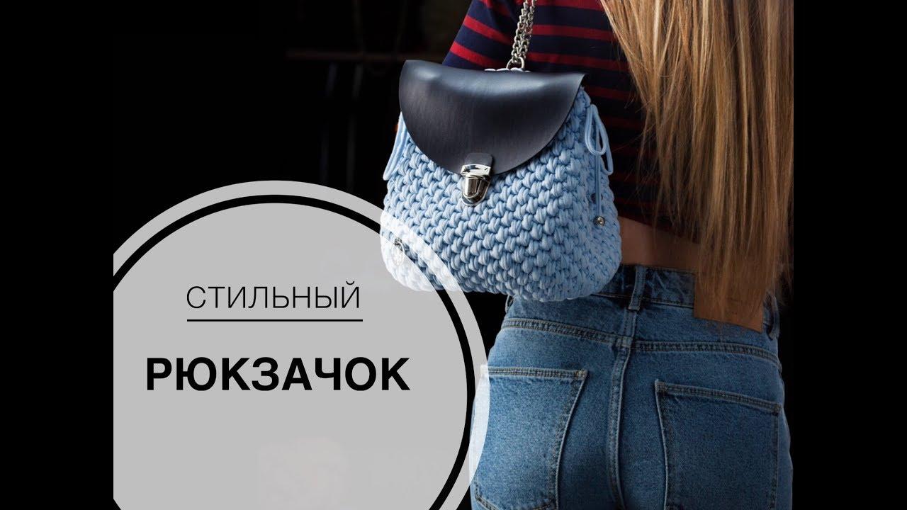 94d00b389d46 Сумки и рюкзаки