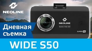 Neoline Wide S50