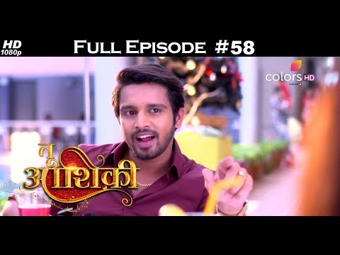 Tu Aashiqui - 8th December 2017 - तू आशिकी  - Full Episode