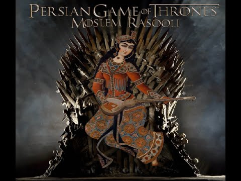 Game Of Thrones Song (Persian Version)