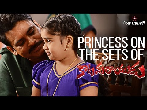 Thumbnail: Princess On The Sets Of Katamarayudu | Pawan Kalyan | Shruti Haasan