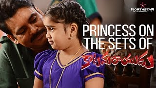 Princess On The Sets Of Katamarayudu | Pawan Kalyan | Shruti Haasan