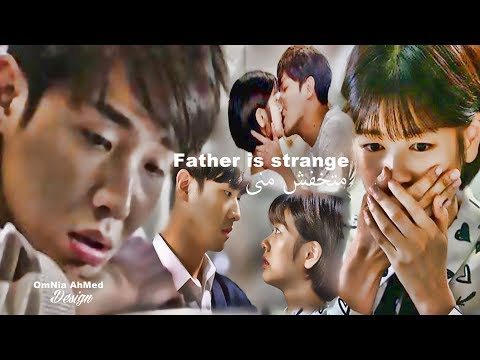 Father Is Strange || متخفش منى || By OmNia AhMed
