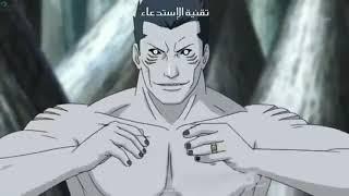 Download Video جاي ضد كيسامي(قتال أسطوري) فتح البوابة السابعة/مترجم عربي MP3 3GP MP4