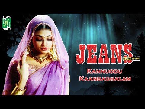 Jeans - Kannuodu Kaanbadhalam Lyric video | Prasanth , Aishwarya Rai | A.R