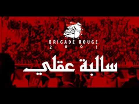 Brigade Rouge  E2 9C AA  D8 B3 D8 A7 D9 84 D8 A8 D8 A9  D8 B9 D9 82 D9 84 D9 8A  7C selba 3a9li  E2