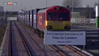 أول قطار بضائع من الصين يصل شرق لندن