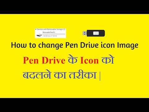 how-to-tutorial-to-change-pendrive-icon-image-and-pendrive-name