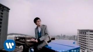 Khalil Fong (方大同)  - Love Song Official Music Video