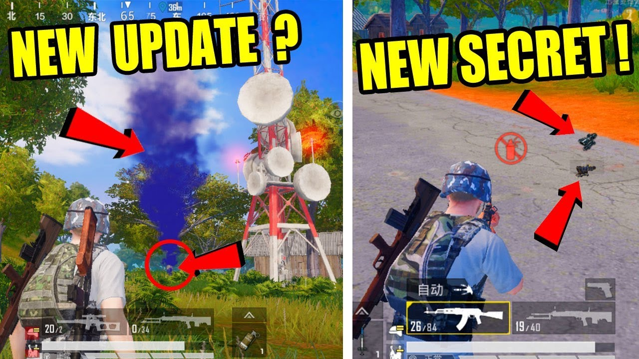 PUBG Mobile New 0.15.0 update ! New Secret Location Tips and Trick More !