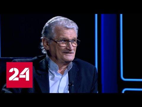 """Программа """"Международное обозрение"""" от 6 июля 2018 года – Россия 24"""