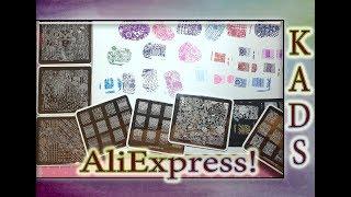 7 Пластин для Стемпинга KADS серия FLOWER / Алиэкспресс / AliExpress.