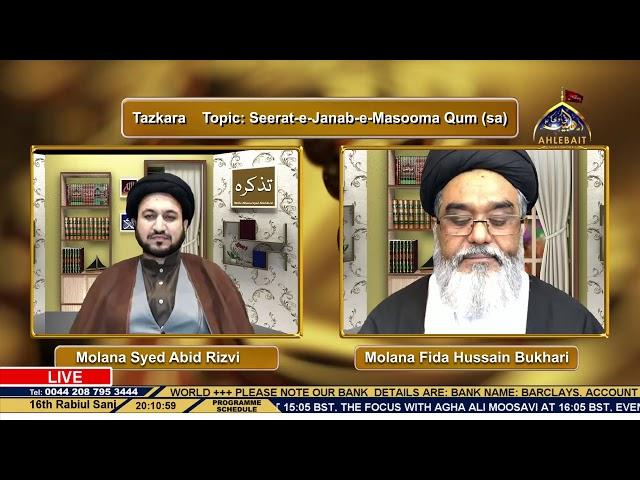 Tazkara - Molana Abid Rizvi - Molana Fida Hussain Bukhari - 1st Dec 2020