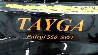 Снегоход Тайга Patrul 550 SWT