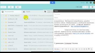 Как email спрятать в письме в скрытую копию на яндексе и в gmail.