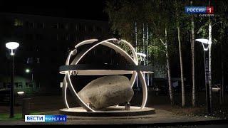 Профессиональный праздник сегодня отмечают работники и ветераны атомной промышленности России