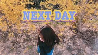 (Vlog)화이트데이 데이트 / 이벤트(선물)