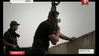 Боевики ИГИЛ казнили полицейских
