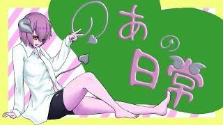 【VTuber】サボリ防止作業雑談配信