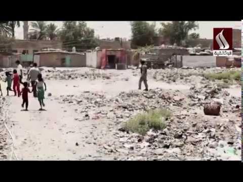 Al Iraqiya Documentary Film on Bismayah Housing Project تقرير قناة العراقية عن مشروع بسماية