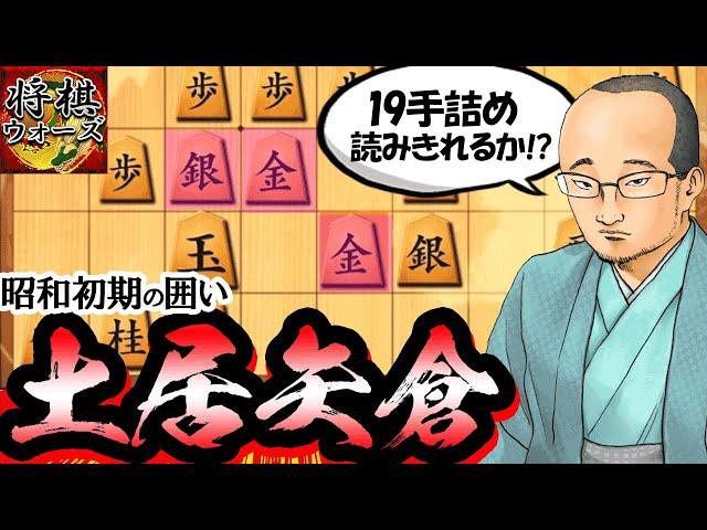 クロノ 将棋 実況 チャンネル