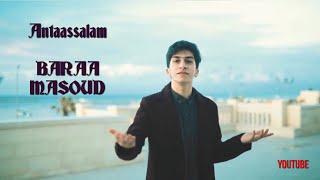 أنت السلام - براء مسعود | Antassalam - Baraa Masoud