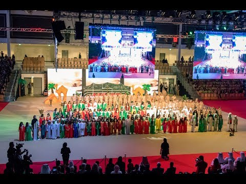 Aldar Academies National Day Event 2017