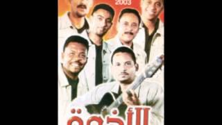 فرقة الاخوة - عسى خير (موسيقى)